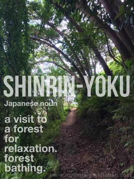 shirin-yoku hawaii